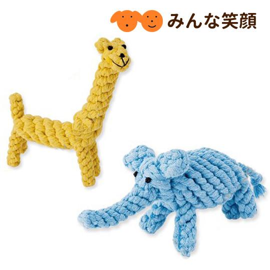 ペット ペット用品 犬 オモチャ AL完売しました。 売り込み ぬいぐるみ みんな笑顔 デンタルロープTOY サファリパーク2 犬用 おもちゃ デンタルケア