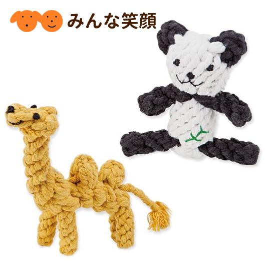 ペット ペット用品 犬 オモチャ デンタル みんな笑顔 全品最安値に挑戦 おもちゃ うさぎ 犬用品 ロープ 豪華な らくだ パンダ アニマルZOO デンタルロープTOY