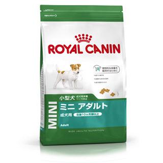 【ロイヤルカナン】ミニアダルト  8kg