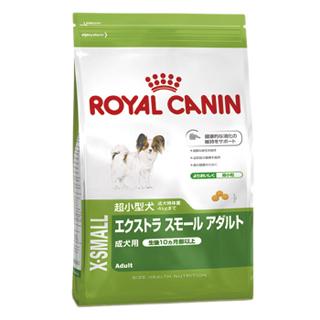 ロイヤルカナン 超小型犬 成犬用ドッグフード 訳あり品送料無料 舗 エクストラスモールアダルト 800g