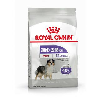 ロイヤルカナン 中型犬 ダイエット用ドッグフード 10kg ステアライズド ミディアム スーパーセール期間限定 激安通販ショッピング
