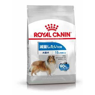 ロイヤルカナン 大型犬 ダイエット用ドッグフード オリジナル マキシライトウェイトケア 超安い 3kg