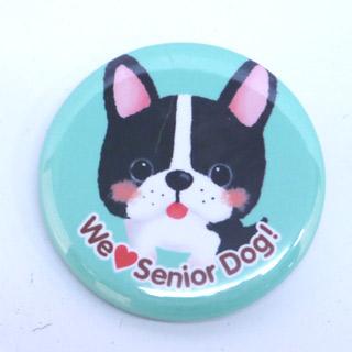セールSALE%OFF 高齢犬 老犬のためのチャリティーグッズ ペットベリー 安い オリジナル缶バッジ フレンチブルドッグ