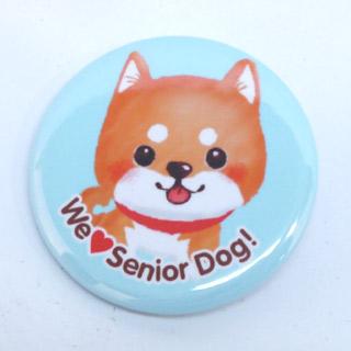 高齢犬・老犬のためのチャリティーグッズ 【ペットベリー】オリジナル缶バッジ 柴犬