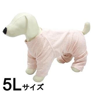 【いぬらぼ】犬の介護服 カバーオール 5L