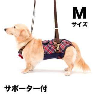 【with】歩行補助ハーネス LaLaWalk小型犬・ダックス用★ダックス用サポーター付★カーニバル【M】