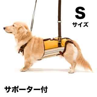 【with】歩行補助ハーネス LaLaWalk小型犬・ダックス用★ダックス用サポーター付★マルチストライプ【S】