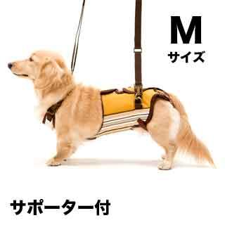 【with】歩行補助ハーネス LaLaWalk小型犬・ダックス用★ダックス用サポーター付★マルチストライプ【M】