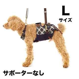 【with】歩行補助ハーネス LaLaWalk小型犬・ダックス用 スクール(緑)【L】