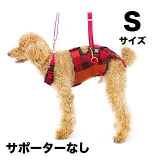 【with】歩行補助ハーネス LaLaWalk小型犬・ダックス用 赤チェック【S】