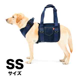 【with】歩行補助ハーネス LaLaWalk大型犬用 デニム【SS】