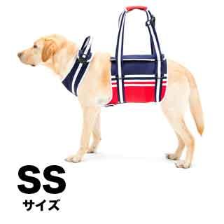【with】歩行補助ハーネス LaLaWalk大型犬用 トリコロール【SS】