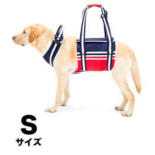 【with】歩行補助ハーネス LaLaWalk大型犬用 トリコロール【S】