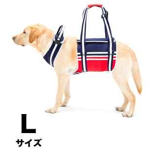 【with】歩行補助ハーネス LaLaWalk大型犬用 トリコロール【L】