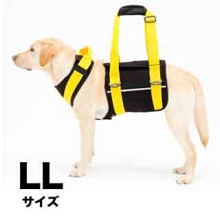 【with】歩行補助ハーネス LaLaWalk大型犬用 ネオプレーン黒【LL】