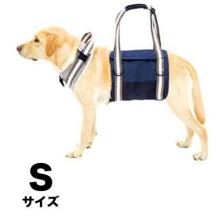 【with】歩行補助ハーネス LaLaWalk大型犬用 トラッド【S】