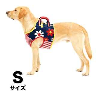【with】LaLaWalk 介助ベスト ハッピーフラワー【S】