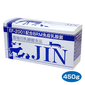 【送料無料】EF-2001 配合BRM免疫乳酸菌 JIN (動物用乳酸菌食品)【猫犬用】 1パック(粉末450g入)【KMT】