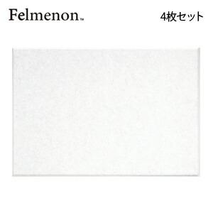 【送料無料】【フェルメノン】吸音パネル 45度カット ホワイト 80×60cm 4枚セット 【防音 吸音】【代引不可】【LI】