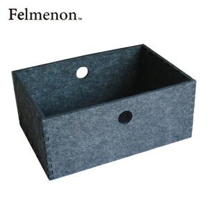 【増税による値上げはしていません】【送料無料】【フェルメノン】HOZO BOX(M) ダークグレー 5個セット 【フェルト 収納 雑貨】【代引不可】【LI】