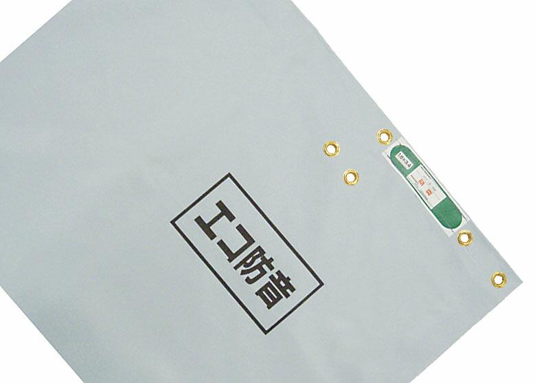 【送料無料】【国産】【萩原工業】ECO 防音シート 1.8m×5.1m 【K】