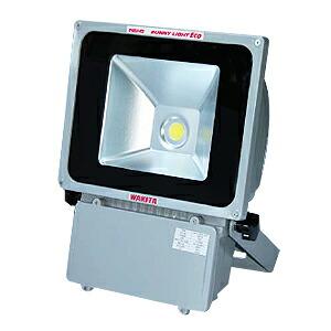 【LED投光器】【ワキタ】サニーライト エコ LED80W ※代引き不可商品※【K】