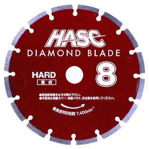 【ブレード】【ワキタ】ダイヤモンドブレード ウェットタイプ HW-18 ※代引き不可商品※【K】