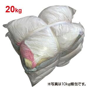 【送料無料】【ウエス】タオルウエス 20kg ※代引き不可※【NOH】