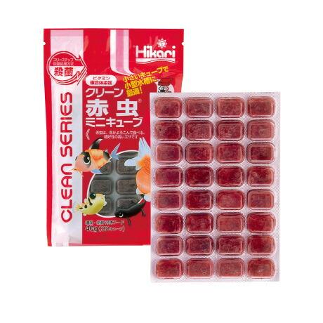 キョーリン 冷凍 クリーン 赤虫 バースデー 記念日 ギフト 贈物 お勧め 通販 好評 CSK 12枚 ミニキューブ