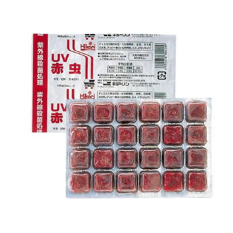 キョーリン 冷凍 UV 赤虫 送料無料 18枚 ◆在庫限り◆ 特売 CSK