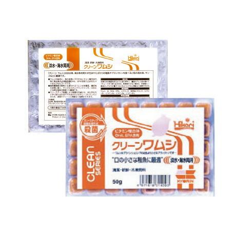 キョーリン 冷凍 高品質 クリーン CSK 倉 ワムシ