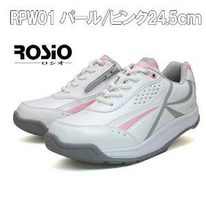 【生活雑貨】【送料無料】ロシオ RPW01 パール/ピンク【24.5cm】【SN】