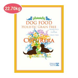 【PET】※納期約1~2週間※【CUPURERA】クプレラ ホリスティック グレインフリー 22.70kg(50ポンド) 4580375200466【SGJ】