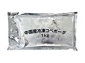 観賞魚 冷凍 飼料 SSサイズ 観賞魚用飼料 無料サンプルOK チャイコペ SS 大特価 中国産冷凍コペポーダ THB 熱帯魚 稚魚 1kg プランクトン クール便込み送料無料 サイズ:約600±100μm