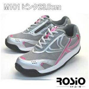【生活雑貨】【送料無料】ロシオ M101 ピンク【23.0cm】【SN】