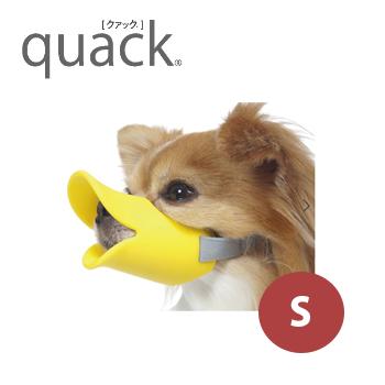 口輪に見えない可愛い口輪 OPPO quack クァック サイズ:S しつけ 口輪 無駄ぼえ防止 ペットグッズ 39ショップ 犬用品 モデル着用 日本限定 注目アイテム しつけグッズ 拾い食い防止 犬 ペット用品