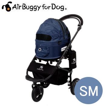 【送料無料】AirBuggyforDog(エアーバギー) ドーム2ブレーキモデルセット SM ネイビー【キャリーバッグ/キャリーカート/ペットバギー/ペットカート】【犬用品・犬/ペット用品・ペットグッズ】