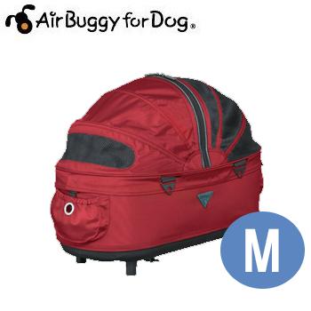 AirBuggyforDog(エアーバギー) DOME2 COT M タンゴレッド【キャリーバッグ/カート/ペットカート/ペットバギー】【犬用品・犬/ペット用品・ペットグッズ】