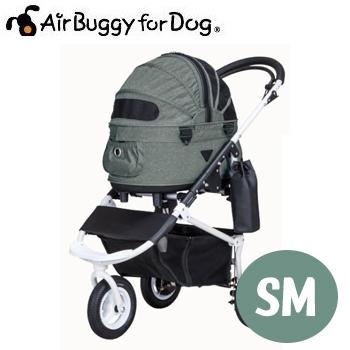 AirBuggyforDog(エアーバギー) Special Edition ブレーキモデル URBAN STONE(アーバンストーン) DOME2 SMセット【キャリーバッグ/キャリーカート/ペットバギー/ペットカート】【ペットウィル】