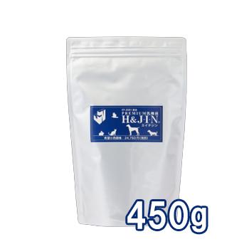 ペットの健康を第一に考えた乳酸菌食品 引出物 乳酸菌エイチジンブルー 動物用 450g JIN 動物用健康補助食品 定価 ジン 乳酸菌
