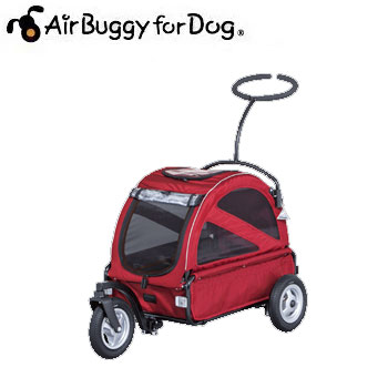 CUBEシリーズ AirBuggyforDog(エアーバギー) TWINKLE タンゴレッド【トゥインクル/キャリーバッグ/カート/ペットカート/ペットバギー】【犬用品・犬/ペット用品・ペットグッズ】【39ショップ】