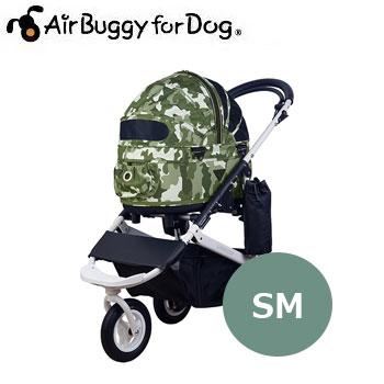 【売れ筋】 AirBuggyforDog(エアーバギー) Special Edition ブレーキモデル ベーシックカモ グリーン DOME2 SMセット【キャリーバッグ/キャリーカート/ペットバギー/ペットカート】【ペットウィル】, シオカワマチ:174ed859 --- superbirkin.com