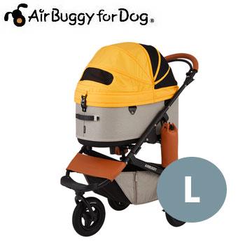 多頭飼いや より大きな犬種でも快適 AirBuggyforDog エアーバギー DOME3 フレームセット ラージ チェダー キャリーバッグ キャリーカート 多頭飼い お中元 犬 ペット用品 39ショップ 犬用品 限定特価 ペットバギー ペットカート ペットグッズ