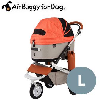 多頭飼いや より大きな犬種でも快適 AirBuggyforDog マーケット エアーバギー DOME3 フレームセット ラージ キャロット キャリーバッグ ペットカート 多頭飼い 犬用品 ペット用品 海外輸入 ペットグッズ ペットバギー 39ショップ キャリーカート 犬