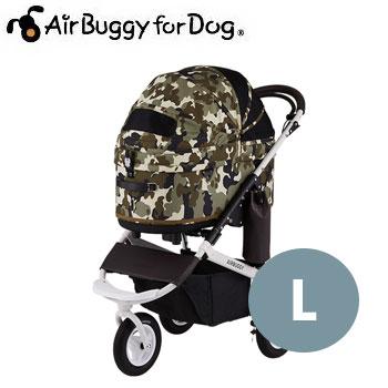 多頭飼いや より大きな犬種でも快適 AirBuggyforDog エアーバギー DOME3 全国一律送料無料 フレームセット ラージ ベーシックカモブラウン キャリーバッグ キャリーカート 多頭飼い ペットカート 39ショップ 犬 犬用品 ペットバギー 最安値に挑戦 ペット用品 ペットグッズ