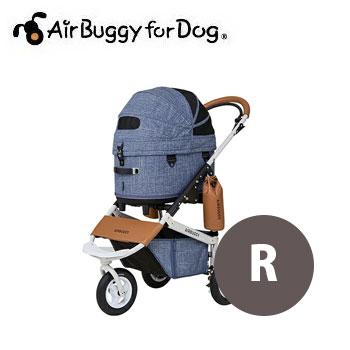 体高の高い小型犬 小型多頭飼育の方におすすめです AirBuggyforDog エアーバギー 入手困難 DOME3 フレームセット レギュラー メランジデニム キャリーバッグ ペット用品 ペットカート 多頭飼い 開店記念セール ペットバギー キャリーカート 39ショップ ペットグッズ 犬用品 犬