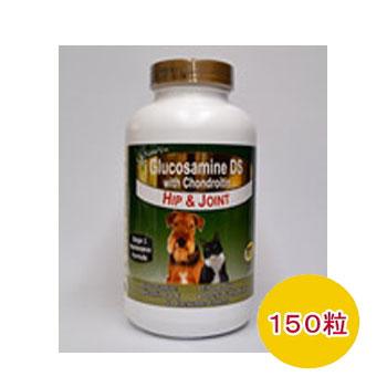 犬猫用栄養補助食品 関節の健康をサポート 安心の定価販売 日本メーカー新品 ネイチャーベット グルコサミンDS 150粒 売れ筋 39ショップ サプリメント 関節ケア