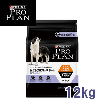 プロプラン(PROPLAN) 中型犬・大型犬 7歳以上の成犬用 チキン 12kg【OPTIAGE】【ドッグフード/ドライフード/高齢犬/シニア/中型犬/ペットフード】【10P03Dec16】【お得なクーポン】