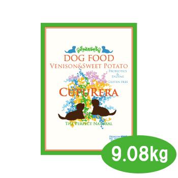 クプレラ ベニソン&スイートポテト・ドッグフード 9.08kg(20ポンド)【ドッグフード・成犬・老犬・ドライフード・ペットフード・CUPURERA】【39ショップ】