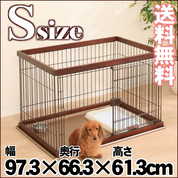 petworldone | Rakuten Global Market: Woody circle DWS-960 Brown ...